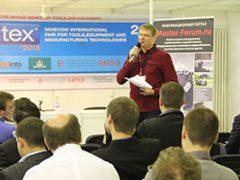 MITEX 2015 конференция Аккумуляторные технологии основной драйвер развитие мировой рынок электроинструмент
