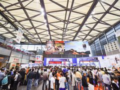 выставка CIHS China International Hardware Show 2014