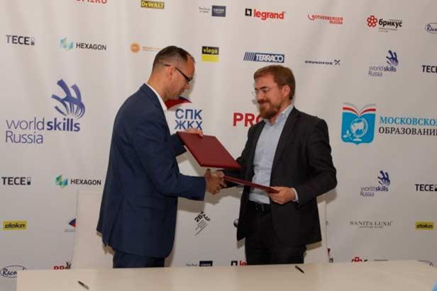 Grundfos Грундфос WorldSkills Russia соглашение сотрудничество Сергей Захаров Дмитрий Глушко директор