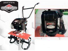 Мотокультиватор Тарпан ТМЗ МК 03 B&S двигатель Briggs Stratton 675 EXi Series