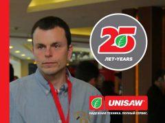 Юнисоо Unisaw Group конференция гринкипер 2018 футбольный клуб Европа Matias Eichner Klaus Peter Sauer Henry de Weert