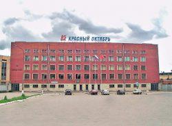 Завод Красный Октябрь Нева Санкт Петербург мотоблок МБ2 МультиАгро B S
