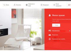 Viessmann новый дизайн русскоязычная версия сайт