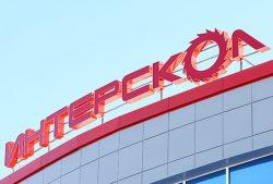 Интерскол Алабуга завод Назаров дефицит продукции