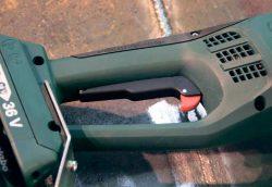 Аккумуляторная болгарка УШМ Metabo WPB 36 18 LTX BL 230 пусковая клавиша