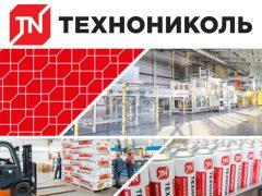 ТехноНиколь Рыбаков Игорь Интерскол