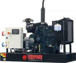Kubota двигатель электростанция Астари цена
