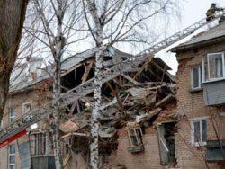 Поселок Корфовский Хабаровский край 29 октября 2015 Взрыв бытового газа в трехэтажном жилом доме