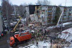 Ярославль 16 февраля 2016 Взрыв бытового газа в панельной пятиэтажке