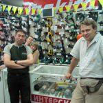 Магазин МАСТАК Иваново Московская 16б