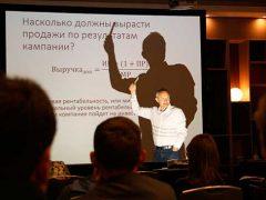 "Конференция ""БДР Термия Рус"