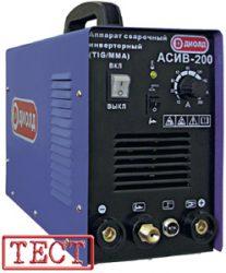 Диолд АСИВ-200 инверторный сварочный аппарат сварка методы ММА TIG тест