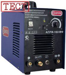 Диолд АПРИ 160 МФ тест инверторный сварочный аппарат сварка метод ММА TIG плазменно дуговая резка CUT