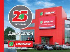 Юнисоо Unisaw Group ДемоСалон профессиональной техники 6 ноября 2018 Дилерский центр