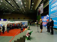 Строй Volga 2018 Волга выставка Волгоград 21 23 ноября