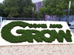 Spoga Gafa 2018 выставка садовая техника