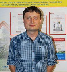 Мегастрой Агава Поволжский федеральный округ Юнитех Алексей Пестряков
