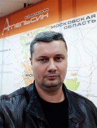 Апельсин Рязань сеть DIY магазинов Павел Нечайкин