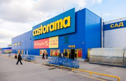Castorama гипермаркет сеть DIY уходит из России