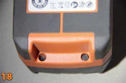 батарея Файн аккумуляторная отзывы CCG