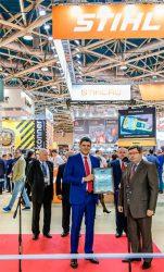Выставка MITEX 2018 инструмент оборудование технологии открытие церемония