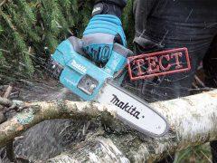 аккумуляторная пила Makita DUC204 отзывы