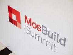 Выставка MosBuild Мосбилд 2019 регистрация 2 5 апреля Крокус Экспо