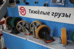 жаростойкие для тяжёлых грузов колёса