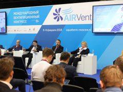 Aquatherm AirVent 2019