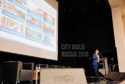 City Build Russia 2018 выставка переговоры строительная Санкт Петербург деловая программа