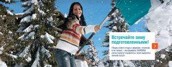 для уборки снега Gardena информационная линия