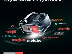 Cordless Alliance System аккумулятор Metabo