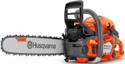 Husqvarna Хускварна 545 545G Mark II пила бензиновая