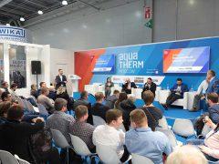 Aquatherm 2020 2019 Акватерм Москва Крокус Экспо