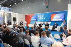 выставка Aquatherm Moscow 2019 деловая программа