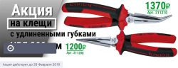 Huapa акция скидки инструмент ручной для работы под напряжением до 1000 Вольт VDE