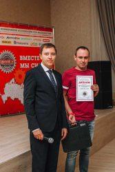 MachineStore МэшинСтор ассоциация РПЭ Лискин Евгений