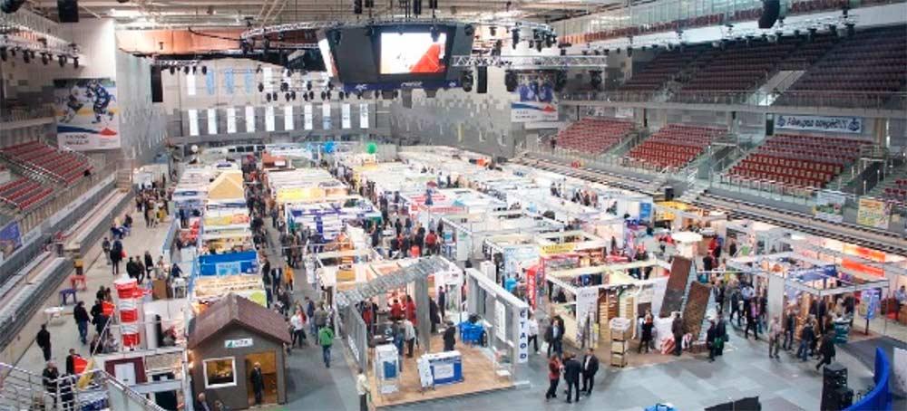 Город 2019 строительная выставка Владивосток 25 27 апреля