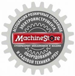 MachineStore сеть магазинов Ассоциация РПЭ
