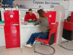 Сервисная служба LG Electronics в России