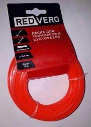 Триммерная леска Redverg 990191