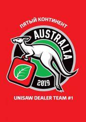 Юнисоо Unisaw Group конференция дилер 2019 Австралия Новая Зеландия Сингапур