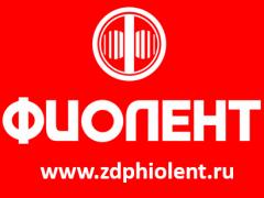 Фиолент официальный сайт Phiolent завод инструмент