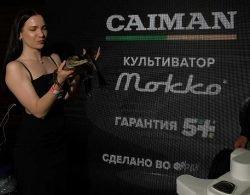 Caiman Юнисоо Unisaw партнер Национальной премии Автомобиль года в России 2019