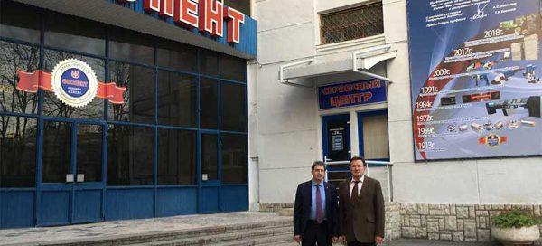 Phiolent завод Фиолент электроинструмент