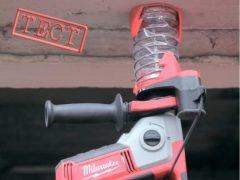 Milwaukee Dust Trap Милуоки устройство для сбора пыли и шлама пылесборник пылеудаляющее