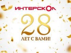 Комментарий АО Интерскол решение суда от 19 08 19 о банкротстве компании