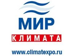 Мир климата выставка официальный сайт