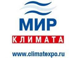 специализированная выставка в области производства и внедрения систем кондиционирования