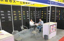 ТМК China International Hardware